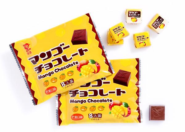 滋露巧克力-內文圖片600x429-6