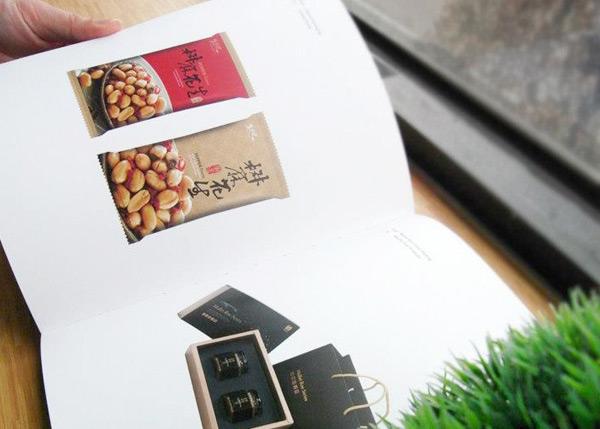 包裝設計年鑒-內文圖片600x429-1
