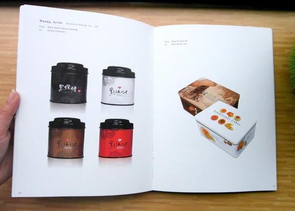 包裝設計年鑒-內文圖片600x429-5