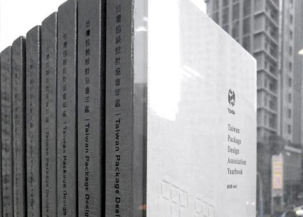 包裝設計年鑒-內文圖片600x429-6