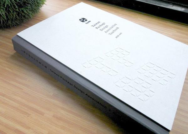 包裝設計年鑒-內文圖片600x429-7