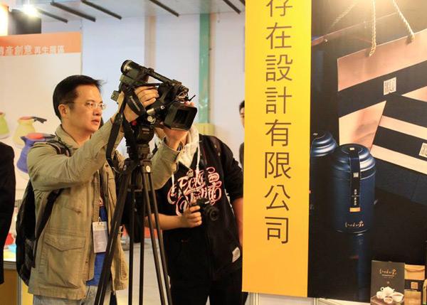 北京文博-內文圖片600x429-2