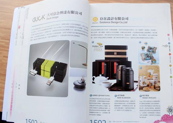 北京文博-內文圖片600x429-5