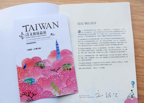 北京文博-內文圖片600x429-6