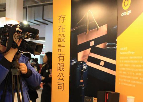 北京文博-內文圖片600x429-7