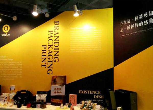北京文博-內文圖片600x429-9