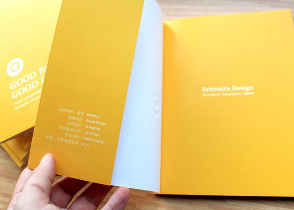 存在設計作品-內文圖片600x429-2