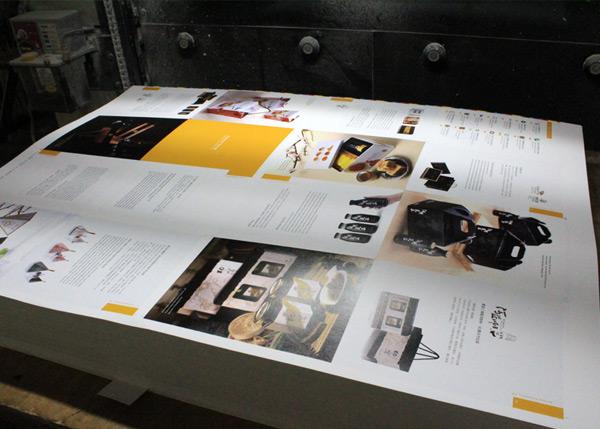 存在設計作品-內文圖片600x429-4
