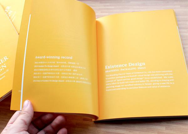 存在設計作品-內文圖片600x429-7