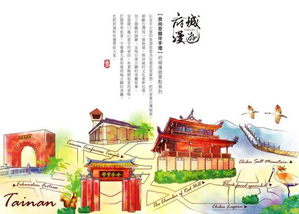 府城漫遊-內文圖片600x429-6