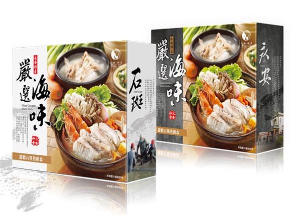 永安漁會-海味嚴選-內文圖片600x429-4