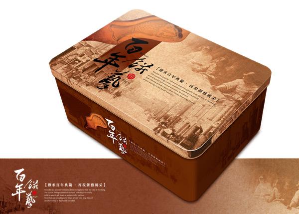 百年餅藝-內文圖片600x429-1
