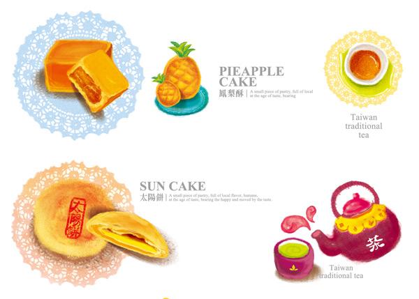 百年餅藝-內文圖片600x429-5