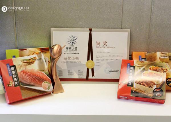 華東大獎-內文圖片600x429-1