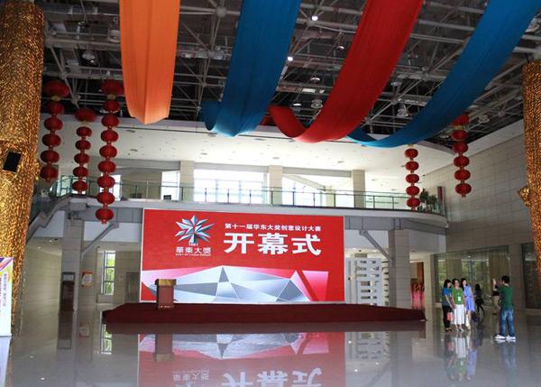 華東大獎-內文圖片600x429-10