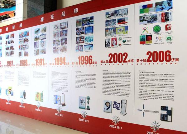 華東大獎-內文圖片600x429-11