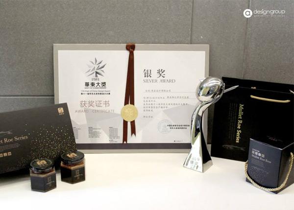 華東大獎-內文圖片600x429-12