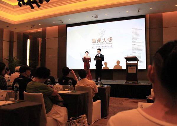 華東大獎-內文圖片600x429-15