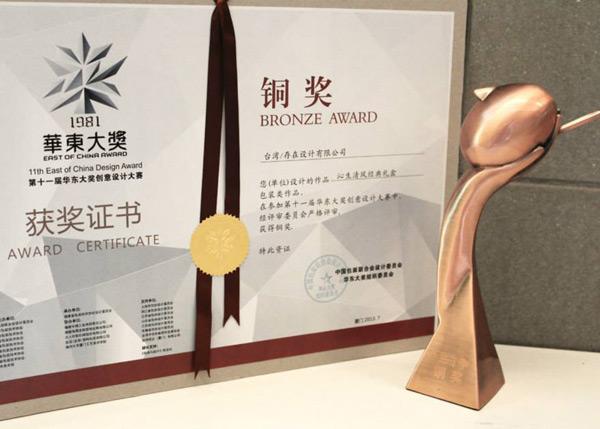華東大獎-內文圖片600x429-4
