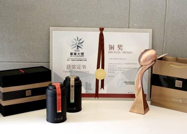 華東大獎-內文圖片600x429-5