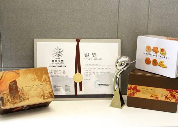 華東大獎-內文圖片600x429-8