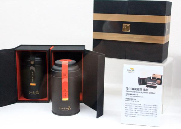 2013金點設計獎-內文圖片600x429-1