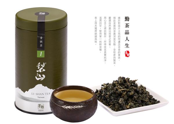 茶勤-內文圖片600x429-5