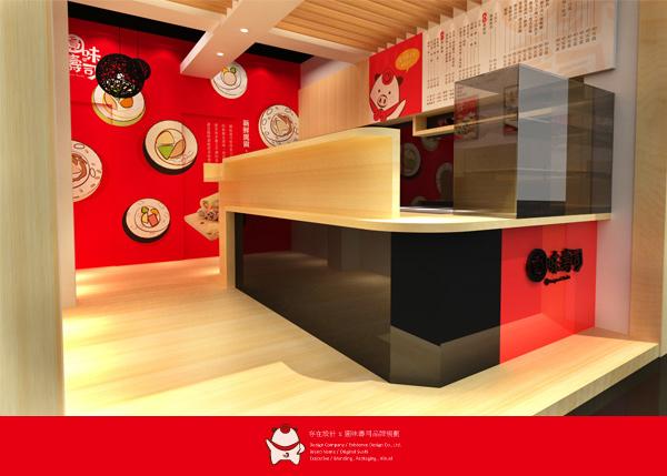 存在設計官網-內文圖片600x429圓味壽司-6
