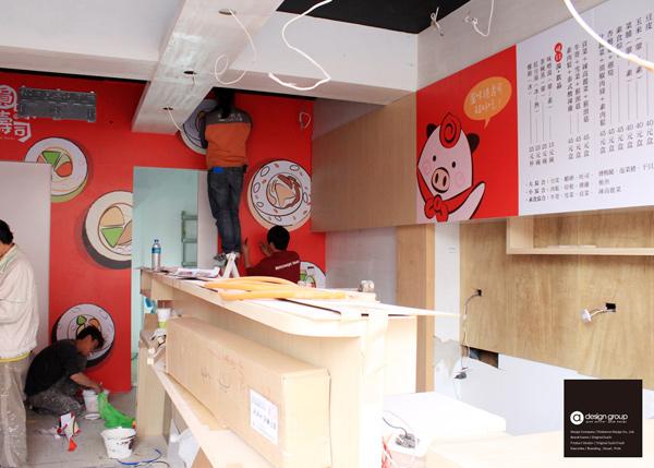 存在設計官網-內文圖片600x429圓味壽司-8