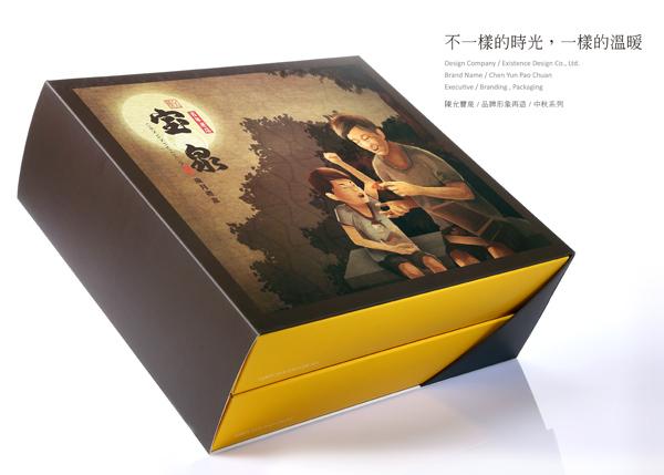 存在設計官網-即品冷泡茶600x429-3
