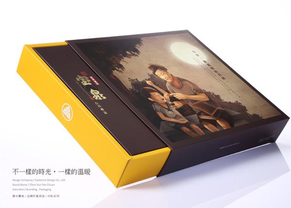 存在設計官網-即品冷泡茶600x429-4