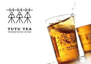 荼荼茶-封面縮圖298x209