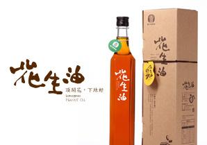 存在設計官網-封面縮圖298x209龍井花生