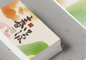春漾官網封面