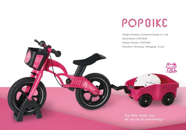 popbike-001