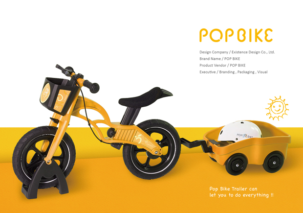 popbike-002