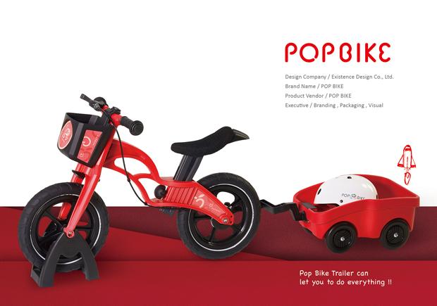 popbike-003