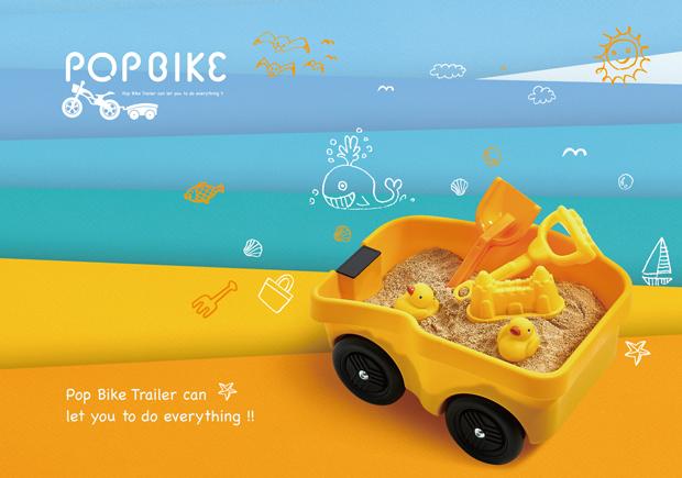 popbike-004