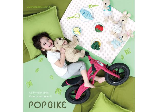 popbike-007