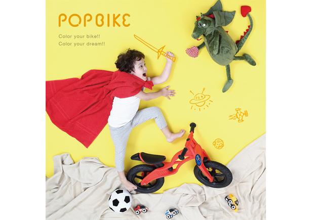 popbike-008