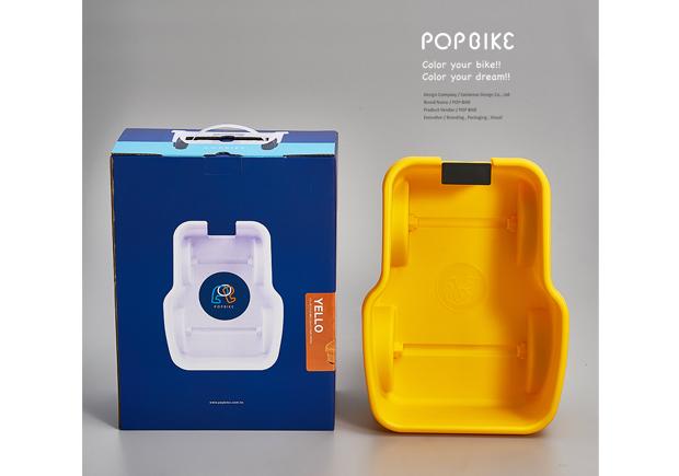 popbike-011