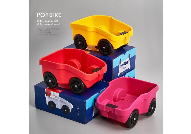 popbike-013