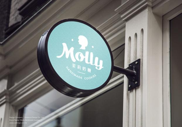 molly-04