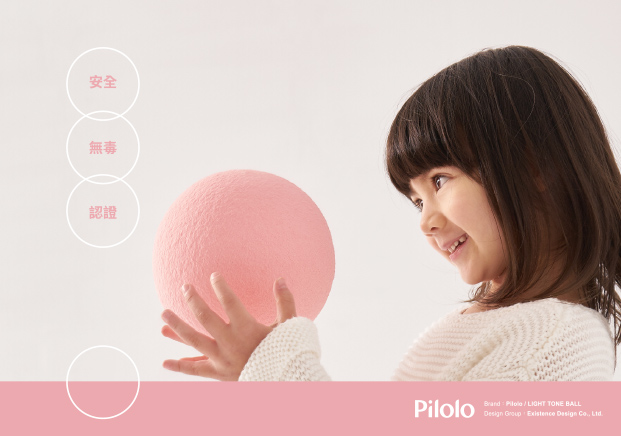 pilolo-ball-WB-006