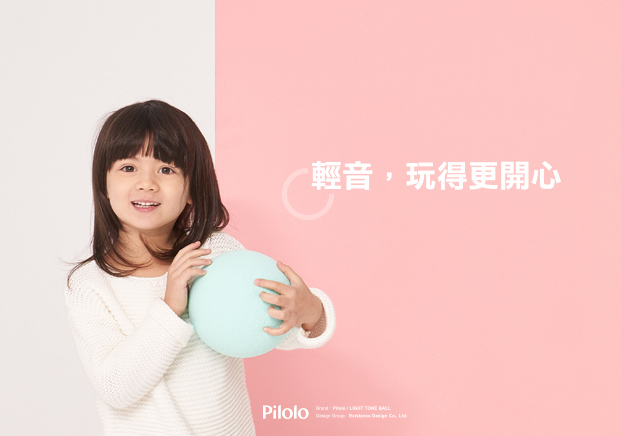 pilolo-ball-WB-012