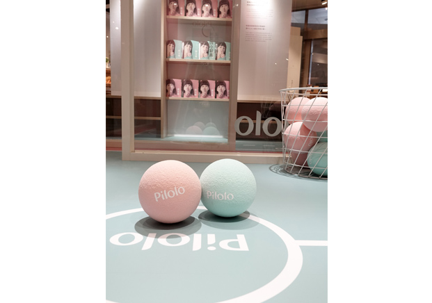 pilolo-sball-WB-002