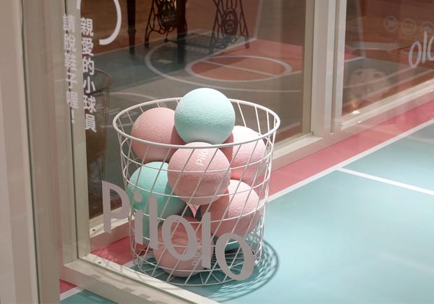 pilolo-sball-WB-003