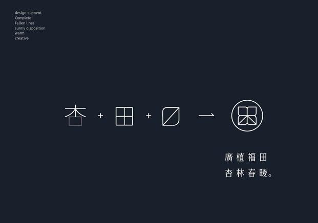 杏田-002