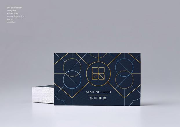 杏田-004