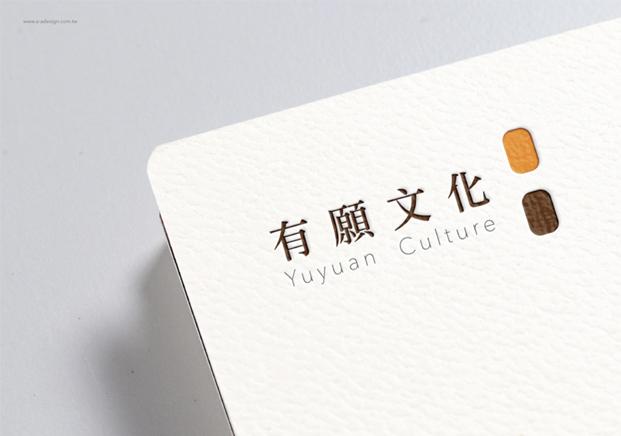 有願文化-002